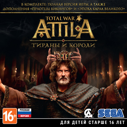 Total War: Attila [v 1.6.0 + 8 DLC] (2015) PC | RePack от xatab