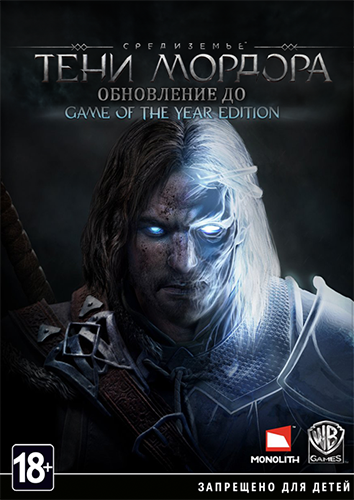 Middle-Earth: Shadow of Mordor - Game of the Year Edition [Update 9]